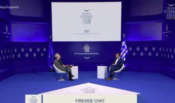 Εύσημα Τσίπρα για τη στροφή Μπάιντεν στην οικονομική πολιτική (VIDEO)