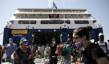 Ελλάδα: Aρση περιοριστικών μέτρων - Πως θα γίνει η επιστροφή στην κανονικότητα (VIDEO)