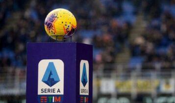 Μεγάλες αλλαγές στη Serie A: 18 ομάδες, Salary Cup και σκέψεις για playoffs!