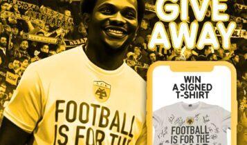 Διαγωνισμός ΠΑΕ ΑΕΚ: Πως μπορείτε να κερδίσετε μία συλλεκτική φανέλα (ΦΩΤΟ)