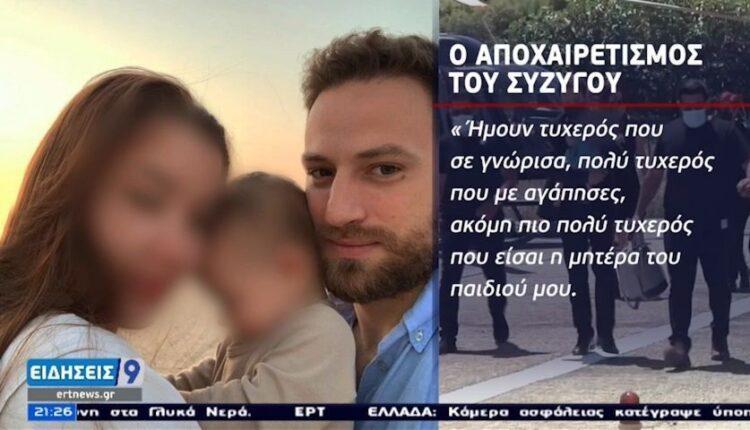 Eγκλημα στα Γλυκά Νερά: Eίδαν το πρόσωπο του δολοφόνου -Κοντά στην ταυτοποίησή του η ΕΛ.ΑΣ (VIDEO)