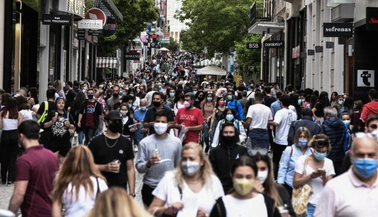 Κορωνοϊός: 1.957 νέα κρούσματα -661 διασωληνωμένοι, 43 θάνατοι