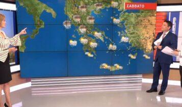 Κακοκαιρία – express σήμερα, με βροχές και καταιγίδες (VIDEO)