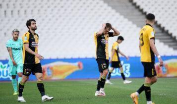 Απογοήτευση ξανά η ΑΕΚ, στο 0-0 με Αρη και τερμάτισε 4η!