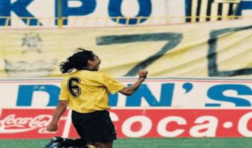 Σαν σήμερα το 1993 ο Παύλος Παπαϊωάννου έβαλε το τελευταίο του γκολ στην ΑΕΚ! (VIDEO)