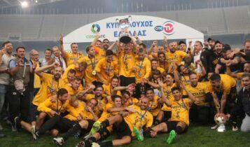 Η κούπα της μεγάλης επιστροφής, η ΑΕΚ ξανά Κυπελλούχος Ελλάδας (VIDEO)