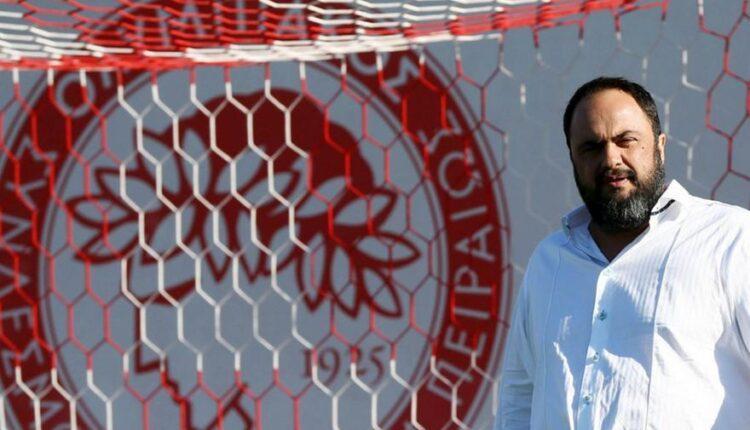 Μαρινάκης: «Πολύ κρίσιμο το ματς με τον ΠΑΟΚ, να κλείσουμε τη σεζόν με το Κύπελλο»