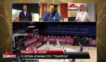 Αταμάν: «Ας έχει τους οπαδούς του Παναθηναϊκού ο Ιτούδης κι εγώ της ΑΕΚ και του Ολυμπιακού» (VIDEO)