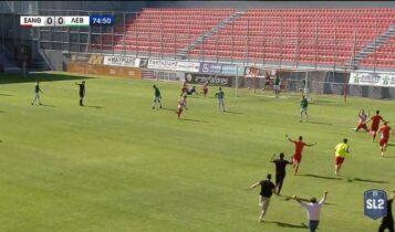 Ξάνθη-Λεβαδειακός: Το 1-0 των Ακριτών! (VIDEO)
