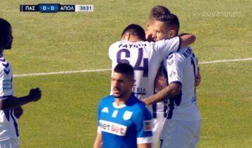 ΠΑΣ Γιάννινα-Απόλλων Σμύρνης: 0-1 με Φερνάντεθ (VIDEO)