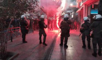 Η πορεία οπαδών του ΠΑΟΚ στο κέντρο της Αθήνας
