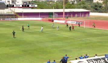 Καλαμάτα-Ρόδος: Το 1-0 των γηπεδούχων με τον Μπουσμπίμπα (VIDEO)