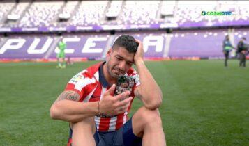 Ατλέτικο Μαδρίτης: Συγκλονιστική στιγμή με τον Σουάρες να ξεσπά σε κλάματα (VIDEO)