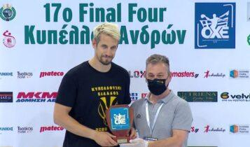 AEK: MVP του τελικού ο ανίκητος Μπάουερ (VIDEO)