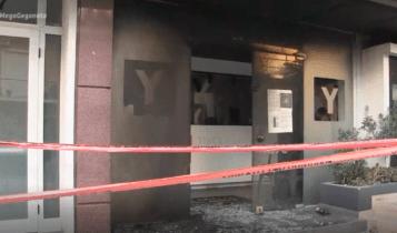 Στόχος εμπρηστών κατάστημα και γυμναστήριο της συζύγου του Χαρδαλιά - Κάμερα κατέγραψε τους δράστες (VIDEO)