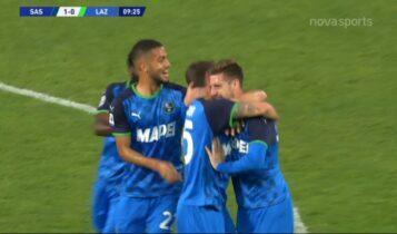 Σασουόλο-Λάτσιο: Το πρώτο γκολ του Κυριακόπουλου στην Serie A ήταν... ζωγραφιά (VIDEO)