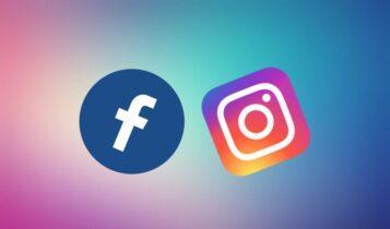 Facebook - Instagram: Τέλος τα likes για όποιον τα επιθυμεί (VIDEO)