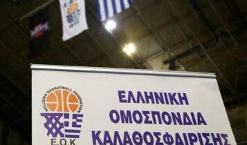 Επιμένει η ΕΟΚ για εκλογές την Κυριακή