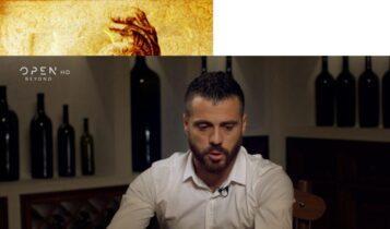 Βιεϊρίνια: «Θα μείνω στην Ελλάδα, έγινα Θεσσαλονικιός» (VIDEO)