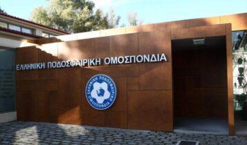 ΑΕΚ: Στην Επιτροπή Δεοντολογίας για τη στημένη υπόθεση