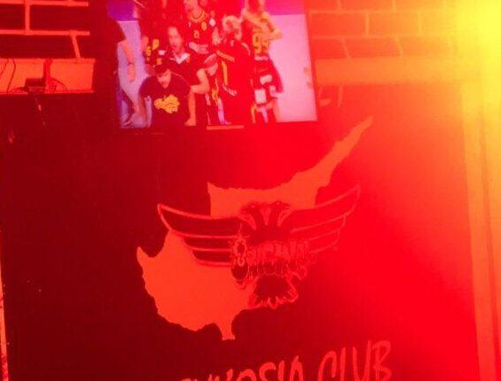 ΑΕΚ: Το «έκαψαν» και στη Λευκωσία για τους Κυπελλούχους Ευρώπης (VIDEO)