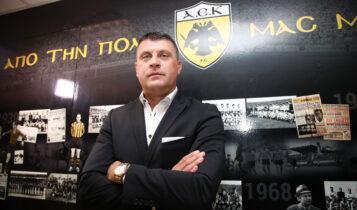 Podcast: Ο Μιλόγεβιτς χρειάζεται προίκα (AUDIO)