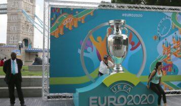 EURO 2021: Ο απόλυτος οδηγός για στοίχημα