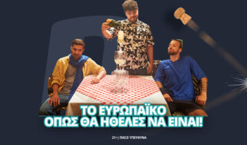 Το EURO 2021 ξεκίνησε στη Novibet – Όλα τα μακροχρόνια στοιχήματα!