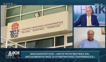 Βασιλακόπουλος: «Μπροστινός ο Αυγενάκης» (VIDEO)