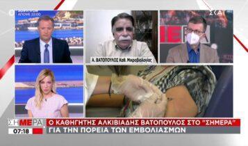 Βατόπουλος: «Μη βιαζόμαστε να πετάξουμε τη μάσκα – Πότε θα χτιστεί τείχος ανοσίας» (VIDEO)