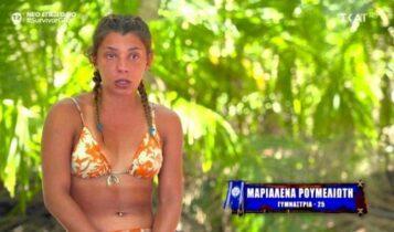 Survivor: Ο Λιβάνης τελείωσε τη Μαριαλένα και κυκλοφορεί με νέα σύντροφο (VIDEO)