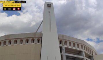 «Αγιά Σοφιά-OPAP Arena»: Ετσι θα είναι βαμμένοι οι πυλώνες! (VIDEO)
