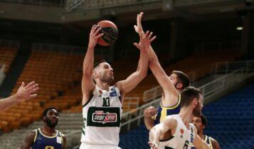 Basket League: Εύκολα ο Παναθηναϊκός το 1-0 (100-72) απέναντι στο Λαύριο (VIDEO)