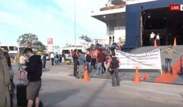 Ανεστάλη η απεργία των ναυτών: Στις 9 αναχωρούν τα πλοία (VIDEO)