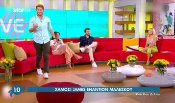Χαμός στο Love it: Αποχώρησε ο James από την εκπομπή της Μαλέσκου (VIDEO)