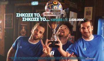 EuroNovileague με έπαθλο 2.020.000€