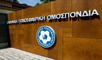 ΑΕΚ: Ενταση και εκ νέου πλήθος αντιφάσεων στην Επιτροπή Δεοντολογίας