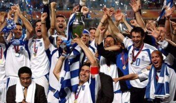 Η άγνωστη ιστορία πίσω από το γνωστότερο ελληνικό σύνθημα για το EURO 2004 (ΦΩΤΟ-VIDEO)