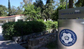 ΑΕΚ: Οσα ειπώθηκαν στη «στημένη» δίκη για τις Ενώσεις