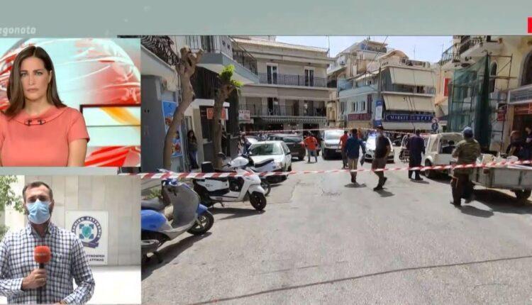 Ζάκυνθος: Τρεις συλλήψεις για τη δολοφονία της συζύγου επιχειρηματία (VIDEO)