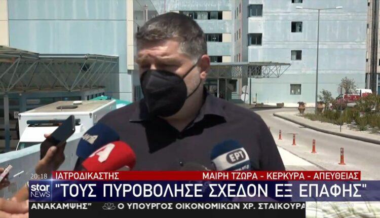 Διπλή δολοφονία στην Κέρκυρα: Πυροβολισμοί σχεδόν εξ επαφής, λέει ο ιατροδικαστής (VIDEO)