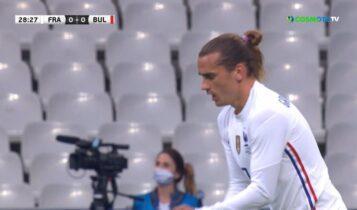 Γαλλία-Βουλγαρία: Το 1-0 με τρομερό ψαλιδάκι του Γκριζμάν (VIDEO)