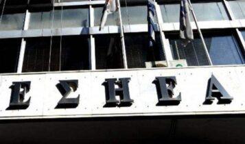 Το enwsi.gr συμμετέχει στην 24ωρη απεργία της ΕΣΗΕΑ