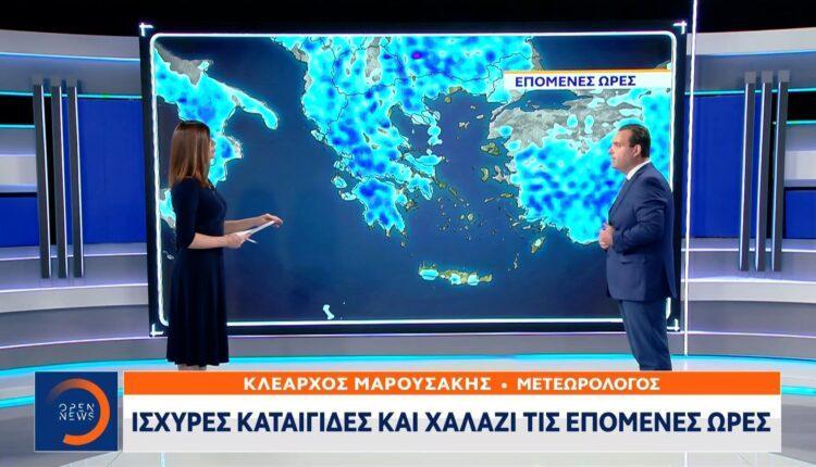 Καιρός: Ισχυρές καταιγίδες και χαλάζι τις επόμενες ώρες (VIDEO)