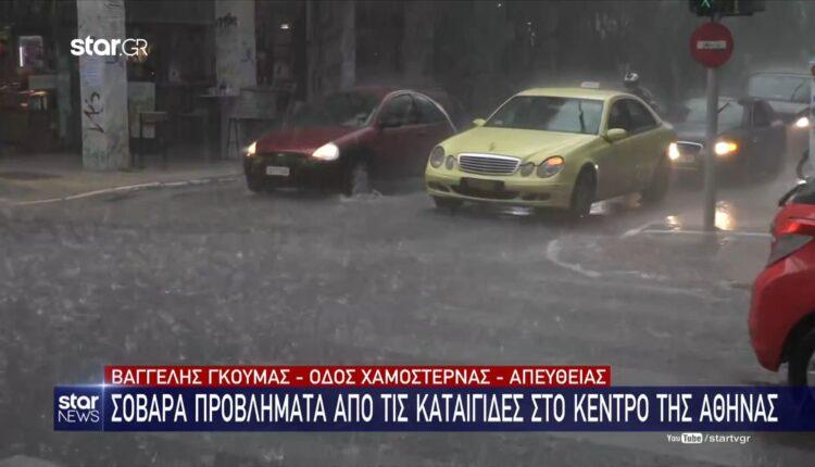 Καιρός: Καταιγίδες στο κέντρο της Αθήνας (VIDEO)