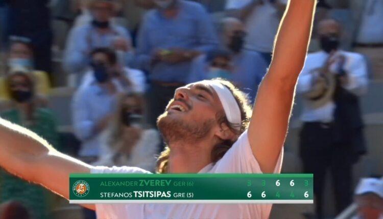 Σπουδαίος Τσιτσιπάς: «Περήφανος για την Ελλάδα, η πιο σημαντική νίκη της καριέρας μου» (VIDEO)
