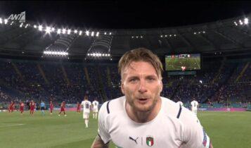 Τουρκία-Ιταλία: «Καθαρίζει» με Ιμόμπιλε η Ιταλία, 0-2 (VIDEO)