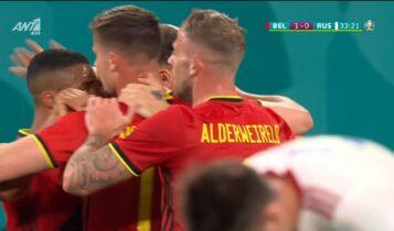 Βέλγιο-Ρωσία: Εκανε το 2-0 ο Μενιέ (VIDEO)