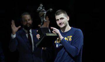 ΝΒΑ: Παρέλαβε το βραβείο του MVP ο Γιόκιτς