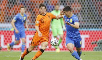 EURO 2021: Ματσάρα και νίκη της Ολλανδίας (3-2) επί της Ουκρανίας (VIDEO)